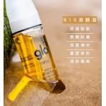 GLO 910溶腩油