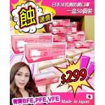 日本製品牌リオンド輕盈三層防菌口罩