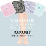 Vonmie 第2代可摺疊腳部按摩墊(4色可選)香港行貨 一年保養
