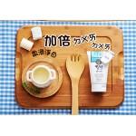 泰國 SCENTIO WHITENING FACIAL FOAM Q10 牛奶美白天然洗面乳100ml