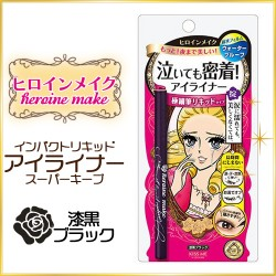 KISS ME Heroine Make 纖細眼線液 0.4ML BLACK 持久/速乾/防水/不暈染 日本最暢銷眼線筆