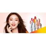 LANEIGE TWO TONE LIP BAR 雙色漸變唇膏
