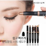 Karadium Shining Pearl Shadow Stick 暈染亮目眼影筆