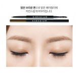 Karadium  Skinny Eyebrow Pencil 極幼細緻立體眉筆