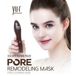 YU.R PORE REMODELING MASK 收縮毛孔黑頭粉刺吸塵機