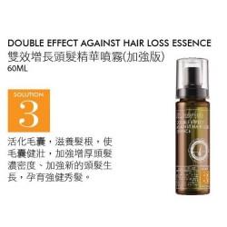 Dr.Solution's 雙效增長頭髮精華噴霧(加強版)