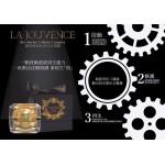 La Jouvence 肌底活生膠囊 水油平衡 對抗肌齡老化