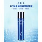 AHC 升級版高效水合B5透明質酸補濕乳液 120ML