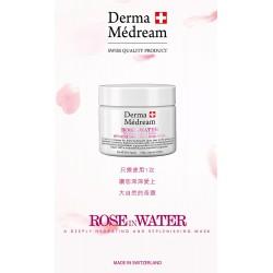 Derma medream Rose Mask E150ml 玫瑰幹細胞+薔薇花瓣  激活水庫10項全能面膜