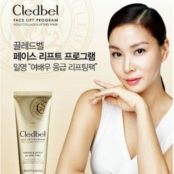 Cledbel Super Mircale Face Lifting Mask 提拉緊膚面膜