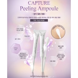 AHC CAPTURE PEELING AMPOULE 保濕去角質肌底液