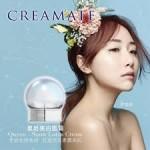 Cream2ate Queen-Snow Lotus Cream 皇后美白面霜