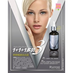 "Raffine Paris ""LIFT-INFUSION 超強V面精華 50ml"