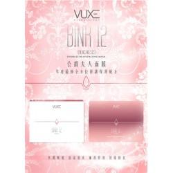VUXE  BINK 12 公爵夫人面膜 效改善粉刺、皮膚炎及濕疹症狀,並能平衡油脂