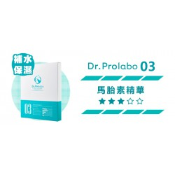 Dr. Prolabo 保濕補水馬胎素精華面膜