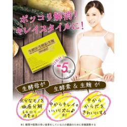 ROTTS METABIO 日本吸脂孖寶 生酵母/生酵素/生麹