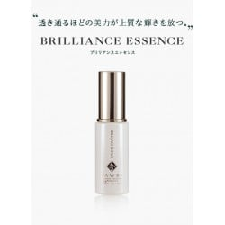 RAWBE BRILLIANCE ESSENCE 細胞納米精華 30ML