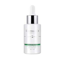 Eternus-D Delicate Repair Serum Therapy 膠原再生修護精華 全新加量版35ML