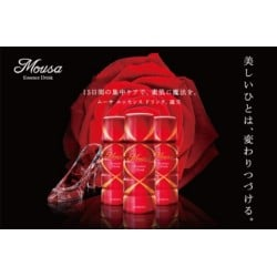 FORDAYS MOUSA ESSENCE DRINK 逆時美容精華飲 50ML X 10瓶