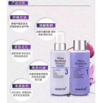 Dermafirm ultra soothing set 紫蘇抗敏保濕套裝