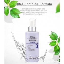 Dermafirm ultra soothing emulsion 紫蘇抗敏保濕乳液