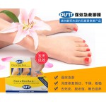 Duit 強效急救腳膜/腳霜 50g 5天極速見效