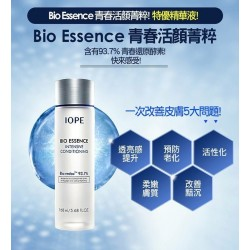 IOPE Bio Essence Intensive Conditioning 深層補濕精華液(神仙水) 168ml 送化妝棉