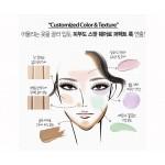 Luna Pro-Conceal Palette 多用途修容調色6色專業遮瑕盤