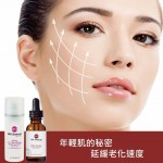 MD SKINICAL OLIIVE ESSENCE 高效再生精華 30ML