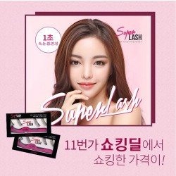 SUPERLASH PRE-GLUED EYELASHES 磁石假睫毛