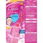 Lycee 樂敦洗眼液 450ML