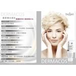 DERMACOS 專科美白高效滲透淡斑霜 50ML