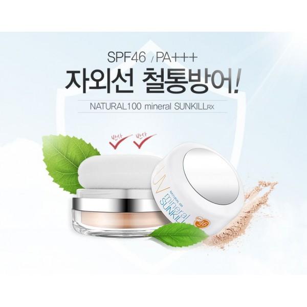 CATRIN Natural 100 Mineral Sun Kill RX  礦物質粉末防曬霜 SPF46 PA+++