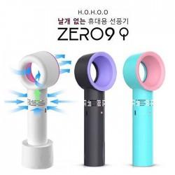 ZERO 9 韓國製便攜式無扇葉風扇 現貨