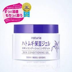 日本Naturie薏仁保濕凝膠 (榮獲日本 COSME 2016上半年新產品大賞第一位)