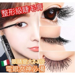MASCARA BLACK EXTRA VOLUME 女神超激長睫毛液