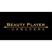 BEAUTY PLAYER