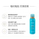 AHC Natural Perfection Aqua Sun Spray SPF 50+/PA++++ 冰爽防曬噴霧