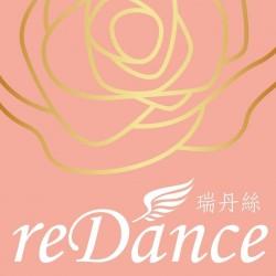 re'Dance