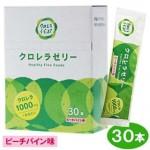 日本小球藻瘦身排毒啫喱