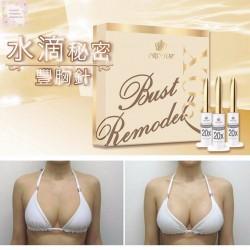 Protop 水滴秘密豐胸針(1盒10支)買十盒送一盒 完美水滴胸療程