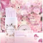 RoseHills 日本玫瑰滅脂酵素 江若琳推介