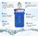Leaders Mediu 最新升級版第3代 冰河氨基酸補濕面膜 Amino Moisture Mask(一盒10塊)