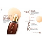 Hanyul 韓律 Optimizing Serum 70ml 韓方原液導入精華