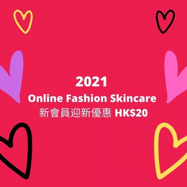 2021 Online Fashion Skincare 新會員迎新優惠 HK$20