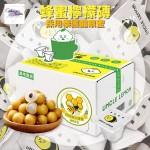 Uncle Lemon 檸檬大叔蜂蜜檸檬磚
