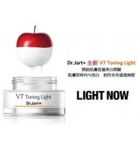Dr. Jart+ V7 Toning Light 維他命透白素顏面霜 韓妹的素顏秘密 肌膚即時均勻亮白 前所未有通透無瑕 50ML