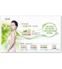 LG 貴愛娘 漢方衛生棉/衛生巾 調經血/護字宮/去異味/緩解痛經及經期不適