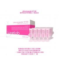 LUXELAB CLINICAL GRADE VIT-B5 醫學級透明質酸份子肌肽液-面霜(澎湃水)