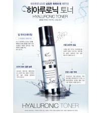 A.H.C 高效水合透明質酸補濕爽膚水 100ml